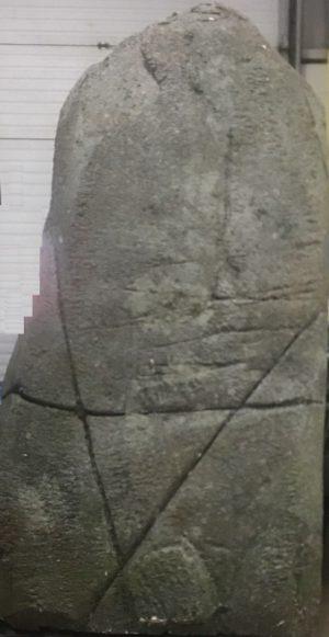 Faux Rock – Large
