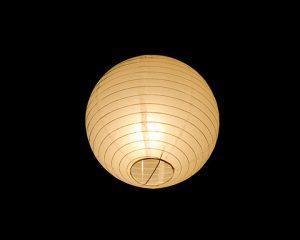Paper Lantern Light- 2